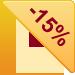 Скидка -15%