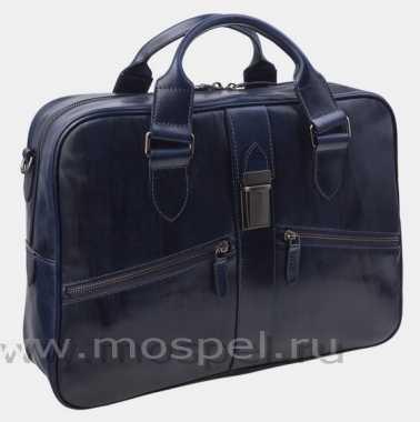 Фото Сумка-портфель PF0022 синяя