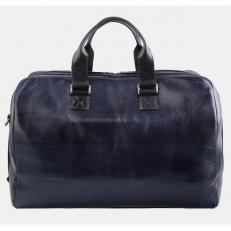 Кожаная дорожная сумка синяя SD002