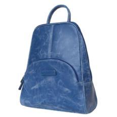 Синий женский кожаный рюкзак Эстенс