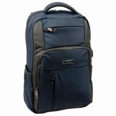 Гордской рюкзак синий 1108