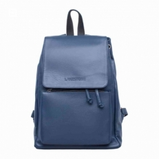 Тёмно-синий рюкзак Camberley Dark Blue