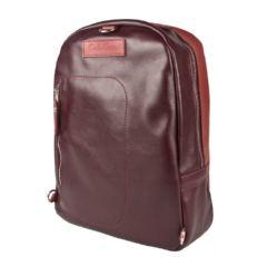 Двусторонний рюкзак Альбера