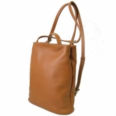 Кожаная сумка-рюкзак KSK 5208 рыжая