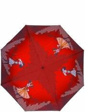 Зонт женский Eleganzza А3-05-0283S 07