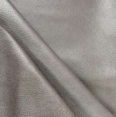 """Натуральная кожа """"Флотер коричневый металлик"""" фото-2"""