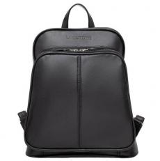 Женский рюкзак черный Copley