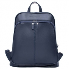 Женский кожаный рюкзак Copley Dark Blue