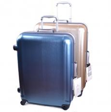 Комплект пластиковых чемоданов