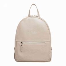 Кожаный рюкзачок Darley Beige Pearl