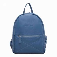 Женский рюкзачок из голубой кожи Darley Blue