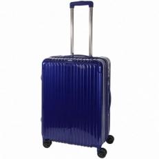 Чемодан пластиковый 1421A-20 синий