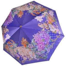 Зонт Три Слона 125-4B