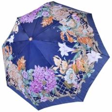 Зонт Три Слона 125-1C