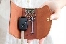 Ключницы (133)